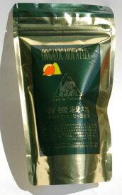 有機栽培 コロンビアコーヒー 詰め替え用 80g
