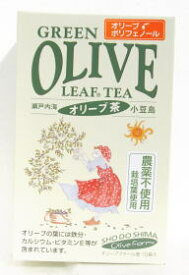 農薬不使用 オリーブ茶(3g×10袋)