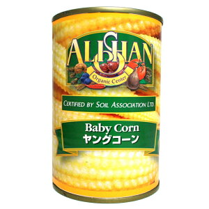 アリサン ヤングコーン 缶 400g