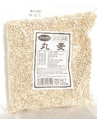 カホクの丸麦(大麦)(500g)