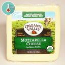 お取り寄せ【冷蔵】クロップス(Organic Valley) モッツアレラチーズ226g