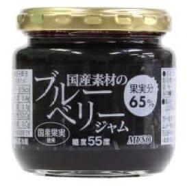 ムソー 国産素材のブルーベリージャム 200g 糖度55度