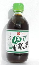 マルシマ ゆずぽん酢300ml
