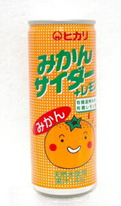 みかんサイダー+レモン 250ml(アルミ缶)
