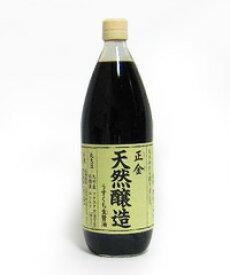 正金 天然醸造 うすくち生醤油 1,000ml