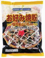 お好み焼き粉(400g)