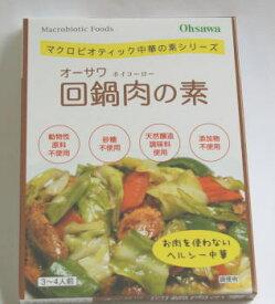 オーサワ 回鍋肉の素(ホイコーローのもと)100g(3〜4人分)