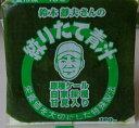 冷凍でのお届けです!鈴木静夫さんの絞りたて青汁 甘夏入り (100g)30袋入り 1ケース(メーカー直送)
