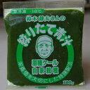 冷凍でのお届けです!鈴木静夫さんの絞りたて青汁 (100g)30袋入り 1ケース「メーカー直送!」