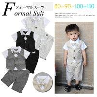 1dc881829cd20 PR 韓国子ども服 夏用スーツマースーツ 2点セット 幼児 出産祝い.