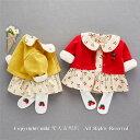 ベビー用ドレス 新生児 セレモニードレス 子供服 フォーマル ドレス お宮参り ベビー服 ワンピース 子ども 赤ちゃんド…