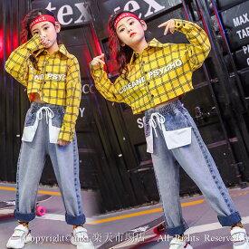 チェックシャツ デニムパンツ hiphop キッズダンス衣装 ヒップホップ HIPHOP チェック柄 子供 セットアップ ジャズダンス 練習着 体操服 ステージ衣装 ガールズ ジャッズ ヒップホップ 演出服 ダンスウェア ジュニア jazz DJ オシャレ HIPHOP