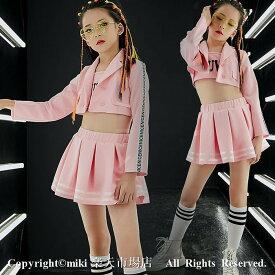 ピンク タンクトップ フリーツスカート ジャケット キッズダンス衣装 セットアップ チアダンス衣装 ヒップホップ チアリーダー 衣装 ジャズダンス HIPHOP スカート 応援団 体操服 ステージ衣装 可愛い かわいい ユニフォーム チアリーディング 練習着