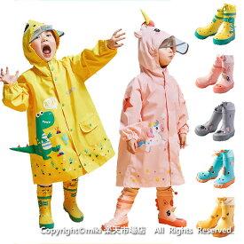 雨の日も楽しくなる♪キッズレインブーツ 雨靴 長ぐつ レインシューズ レインブーツ 長靴 ブーツ ラバーブーツ 女の子 ベビー キッズ 子供 こども 子供長靴 男の子 レインブーツ キッズ ジュニア 防水 ブーツ 長靴 子ども 子供用 梅雨対策