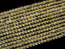 ルチレイテッド・クォーツ(針水晶)丸玉 ラウンド 約4.5mm ビーズ一連(約38〜40cm)