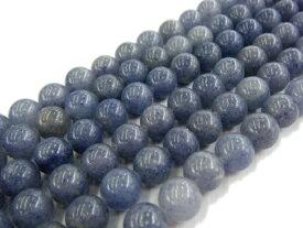ブルーアべンチュリン(ブルークォーツライト)丸玉 約8mm ビーズ一連(約38〜40cm)