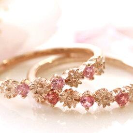 桜 リング 指輪 レディース ピンクゴールド・桜景色 大人気のサクラ 桜色カラーストーン モチーフ ピンクサファイア ルビー ピンクトルマリン ホワイトゴールド イエローゴールド アクセサリー 可愛い ゆびわ ジュエリー ファッシ