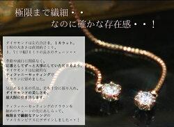 【あす楽対応】0.1ct一粒ダイヤモンドK10ピンクゴールドホワイトゴールドアメリカンピアスレディース・ディーバスロングピアスデザイン10K10金おしゃれ揺れるピアスロングチェーンピアスシンプル大人上品誕生日プレゼント女性華奢シンプルぶらさがり