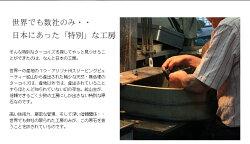 ピアス18Kスリーピングビューティ産ターコイズ18Kイエローゴールドピンクゴールドホワイトゴールドピアスイヤリング・セレーネドゥ12月誕生石華奢シンプルデザイン誕生日プレゼント女性レディースK1818金ブランドBizouxビズー送料無料