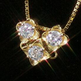 【楽天最安値に挑戦】0.15ctダイヤモンド イエローゴールド ピンクゴールド ホワイトゴールドネックレス レディース ペンダント・ディルッサ 2WAY ハート 誕生日プレゼント 華奢 シンプル ジュエリー ブランド 宝石