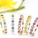 リング 指輪 10K 7色グラデーション エタニティリング マルチカラーストーン ゴールド・プランタン エタニティーリング アミュレット 10金 K10 ファッションリング 華奢 シンプル デザイン 大人可愛い ピンクゴールド ホワイトゴールド ジュエリー ブランド カラフル 宝石