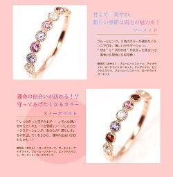 ピンクゴールド/ホワイトゴールドエタニティリング/アミュレット/虹