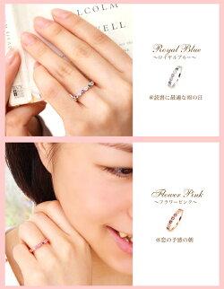 リング指輪10K7色グラデーションエタニティリングマルチカラーストーンゴールド・プランタンエタニティーリングアミュレット10金K10ファッションリング華奢シンプルデザイン大人可愛いピンクゴールドホワイトゴールドジュエリーブランド