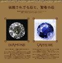 神 文明 古代 神話 壁画 文字 歴史 世界遺産 古代文字 象形文字 コブラ ダイヤモンド サファイア K10 イエローゴール…