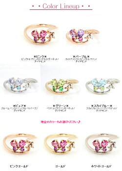 10金K10カラージュエルダイヤモンドカラーゴールドピンキーリング・ジュエルバタフライ蝶チョウチョ指輪小指レディース華奢ピンクゴールドホワイトゴールドプレゼント個性的