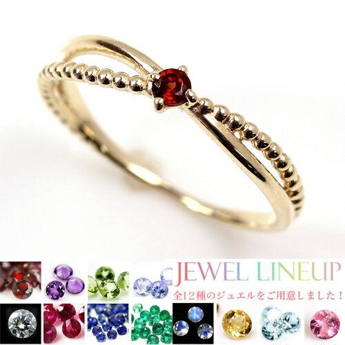 誕生石リング K10 ゴールド ファランジリング レディース・ハトゥナ ミディリング レディース 関節リング 指輪 ピンキーリング シンプル 流行 10K 10金 重ねづけ 重ね付け 重ね着け ファッションリング 可愛い ゆびわ ジュエリー ブランド 宝石