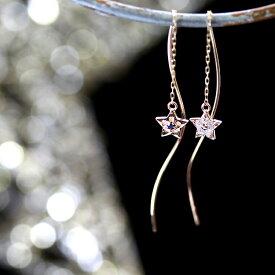 アメリカンピアス 星 ブルーサファイア ダイヤモンド 10K レディース・ステーラ 揺れる 10金 K10 ゴールド ロングピアス キラキラ 華奢 シンプル 結婚式 アクセサリー おすすめ 誕生日プレゼント 女性 ぶらさがり ブランド 宝石