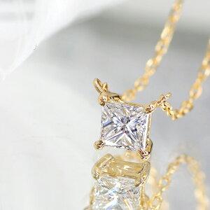 0.20ct SIクラスダイヤモンド プリンセスカット 18K ネックレス ペンダント レディース・セラム 一粒 シンプル デザイン 宝石 誕生日プレゼント 女性 K18 18金 ピンクゴールド ホワイトゴールド