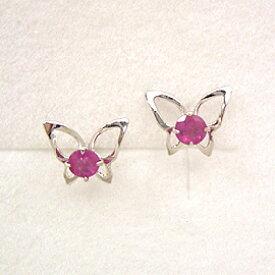 ルビー 7月誕生石 K14 ホワイトゴールド ピアス レディース・パナシ 14金 14K 蝶々 バタフライ ちょうちょ 華奢 シンプル 小粒 可愛いピアス ジュエリー ブランド 宝石