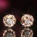 ダイヤモンド ピンクゴールドピアス・リシュア レディース プチピアス スタッドピアス おすすめ オフィス
