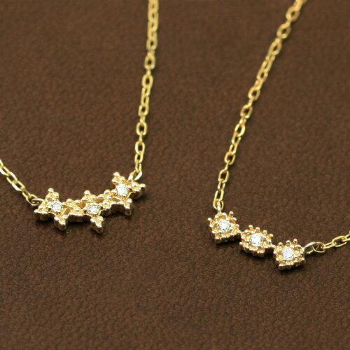 ダイヤモンド カラーゴールドネックレス レディース ペンダント・リンジア人気のスリーストーン トリロジー 華奢 シンプル ジュエリー ブランド