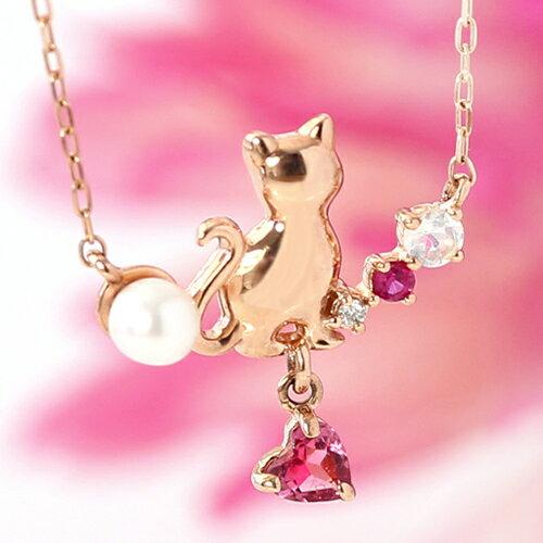 【あす楽対応】猫 ねこ ネックレス ジュエリー レディース ダイヤモンド ダイアモンド 淡水パール ルビー ピンクトルマリン ブルームーンストーン・プリューナ K10 10K 10金 ピンクゴールド 可愛い 誕生日プレゼント 女性 デザインネックレス ブランド 宝石