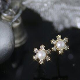雪の結晶 冬 花 六花 ピアス レディース ジュエリー・アラベア 10金 10K K10 ゴールド ホワイトゴールド ダイヤモンド 真珠 淡水パール シンプル スタッドピアス おしゃれ 人気 おすすめ 誕生日プレゼント 可愛いピアス クリスマスジュエリー ブランド 宝石