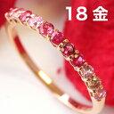 18K ダイヤモンド ルビー リング レディース 指輪・クイーンローズ K18 18金 バラ 薔薇 エタニティーリング エタニティリング 重ねづけ 重ね付け 赤色グラデーション 華奢 シンプル ファッションリング カラーストーン ピンクサファイア ピンク ブランド 宝石 おしゃれ