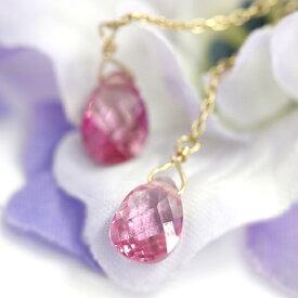 【あす楽対応】カラーチェンジクリスタル ピアス レディース チェーンピアス ジュエリー・ライラント K10 10K 10金 ゴールド アメリカンピアス チェーンピアス チェンジカラー 色が変わる ピンク 一粒 可愛いピアス 揺れる ぶらさがり おしゃれ 華奢 シンプル 宝石