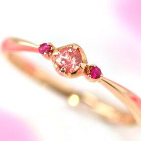 10金 レディース ロードクロサイト インカローズ ジュエリー ルビー ピンクゴールド カラーゴールドリング・ローゼピンク K10 10K バラ 華奢 シンプル ピンク かわいい 清楚 おしゃれデザイン うるつや デザイン性高い 誕生日プレゼント 女性 ブランド 宝石