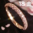 18K 桜色 リング レディース ピンクサファイア 18金 ピンクゴールド 指輪・夜桜 ピンクサファイヤ パヴェリング ゴー…