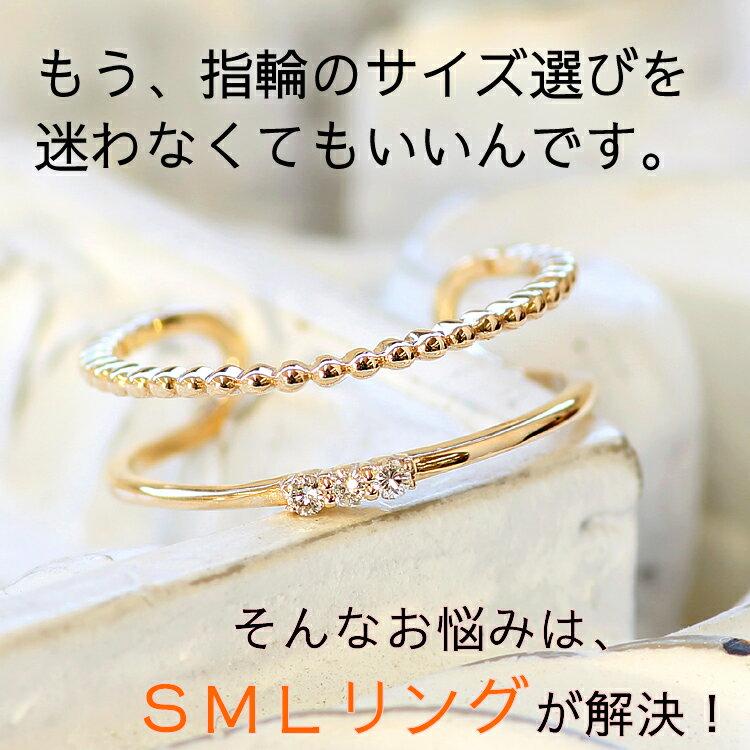指輪 リング 10K レディース ダイヤモンド ゴールド ファッションリング・デュヴェル 10K 10金 サイズ調節可能 SMLサイズ展開 フリーサイズ 重ねづけ 重ね付け デザイン 二連 二重 華奢 シンプル 可愛いリング ジュエリー ブランド