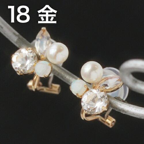 イヤリング 18K 痛くない 落ちない マルチカラージュエル 真珠 パール・フリューレ レディース K18 18金 ゴールド シリコン バネ式イヤリング 簡単 楽ちん かわいい ゴージャス 誕生日プレゼント 女性 大人可愛い ジュエリー