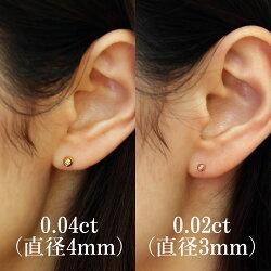 セカンドピアス軸太0.8mm長さ12mm18Kレディース0.04ctダイヤモンドゴールド・モアソスタンツァ18金地金シンプルポストが太いポストが長いピアスホール安定誕生日プレゼント女性可愛いピアス福耳おすすめ人気