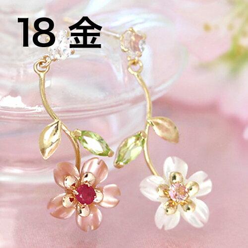 桜 ピアス 18K レディース ルビー ピンクトルマリン K18 18金 ゴールド・レニーセリゼ 大人気 揺れる さくらモチーフ アクセサリー ぶらさがり 可愛いピアス 花 誕生日プレゼント 女性 ジュエリー ブランド 宝石