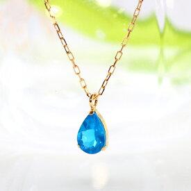 アパタイト ネックレス 10K レディース・メルマーレ K10 10金 ペンダント 華奢 シンプル 夏 ネオンブルー 青色 しずく ペアシェイプ 一粒ネックレス 人気 おすすめ 誕生日プレゼント 女性 ギフト ジュエリー ブランド 青い宝石