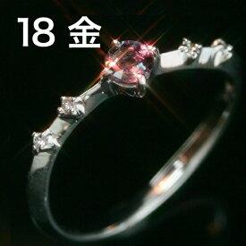 18K アレキサンドライトエメラルドマイン社ブラジル産 ダイヤモンド リング レディース 指輪・ショッパリーゼ K18 18金 稀少石 レアストーン カラーチェンジカラー 華奢 シンプル ファッションリング 可愛い ゆびわ ジュエ