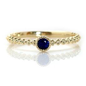 ブルーサファイア 10K ゴールドリング 指輪 レディース・ サフィアール 9月誕生石リング ファッションリング 華奢 シンプル 一粒リング K10 10金 おすすめ 宝石 おしゃれ ジュエリー 青色 ブルーサファイヤ