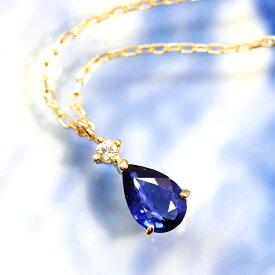クーポンで最大3000円OFF!コーンフラワーブルーサファイア 高品質 ネックレス・ピルスティ 10K ゴールド 9月誕生石 誕生日プレゼント 女性 華奢 ペンダント シンプル ダイヤモンド ペアシェイプブランド 宝石