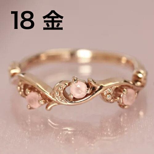 リング 指輪 18K インカローズ ロードクロサイト レディース ピンクゴールド・ユリアンヌ K18 18金 華奢 シンプル ファッションリング デザイン おしゃれ アラベスク ブランド 宝石 ピンクカラーストーン 可愛い 人気 おすすめ